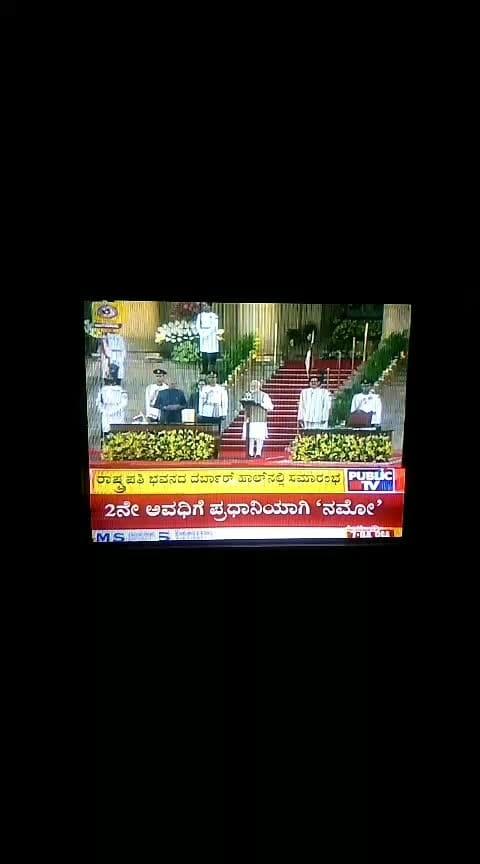 ಮೋದಿ ಪ್ರಮಾಣ ವಚನ  #narendramodi #primeminister #oathswearing #lokhsabhaelection #-india