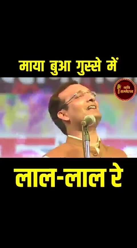Maya bua #hahatvchannel #hahatvchannal #politicschannel #roposo-politics #roposo-hahatv #wowchannel #shayrilovers