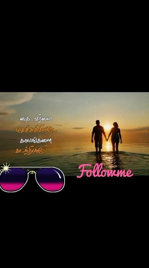 #roposo-tamil #tamillyrics #tamillovers #tamillyricss
