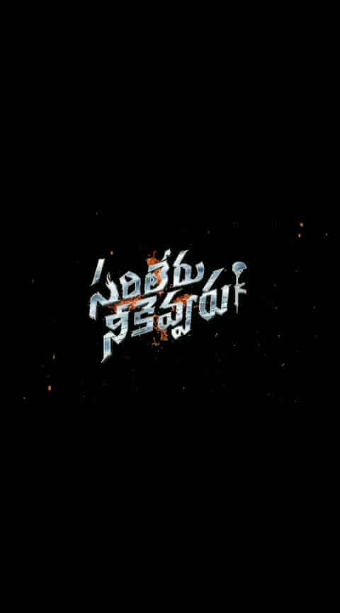 MAHESH BABU 26TH MOVIE ON 2020 MOTION POSTER RELEASED #motionposter #filmiduniya #telugufilms #filmistaan #skcvibez