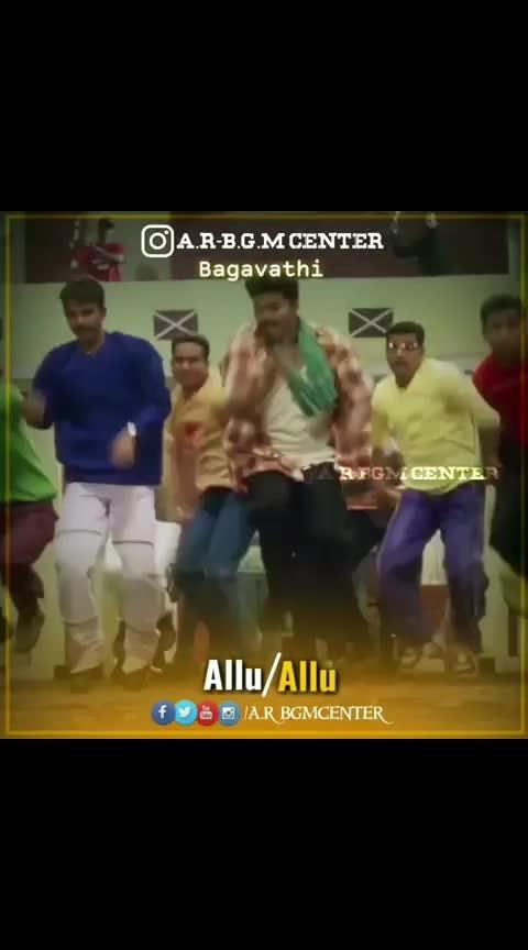 Allu Allu