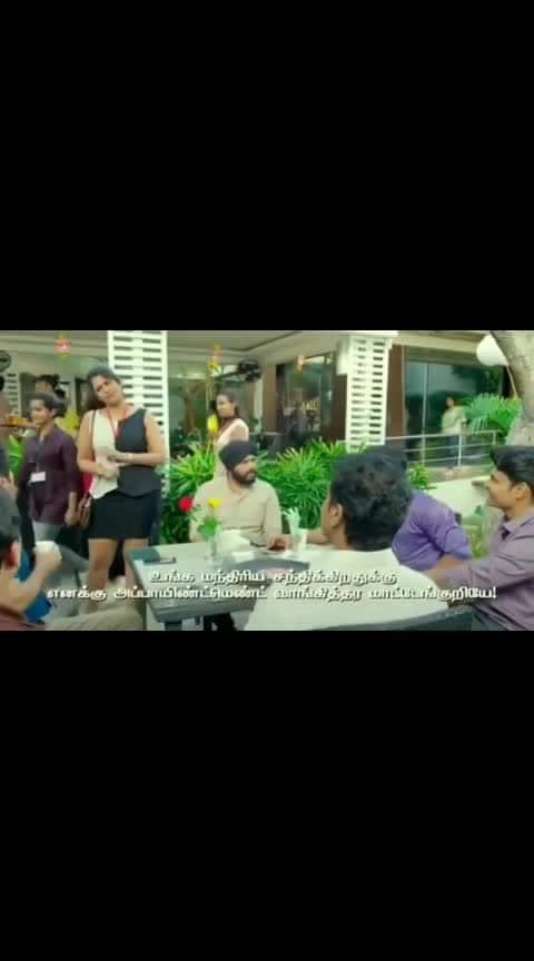 Tag that Morattu single 😂 FOLLOW @tamil_videos_pics FOLLOW @tamil_videos_pics FOLLOW @tamil_videos_pics. . . . . . . . .  #natpu #tamilcomedy #tamilmusic #tamilnadu#kollycinema #kollywoodcinema #tamilstatus #kollysong #tamilbgm #kollymusic #lovebgm #tamillovesong  #kollylove #tamilbgm #tamilquotes #tamilmemes #tamilan #tamilcinema #tamizhask #tamilmuser #tamilcover #kollybgm #tamiltiktok #tamilalbum #tamillove #tamildance #tamildubsmash #tamilanda #tamillyrics #tamiltrending