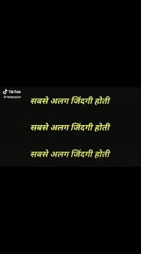 #army #foji #army status