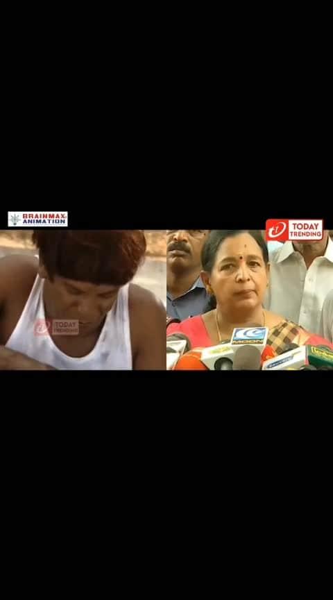#prayfornesamani #tamiltroll