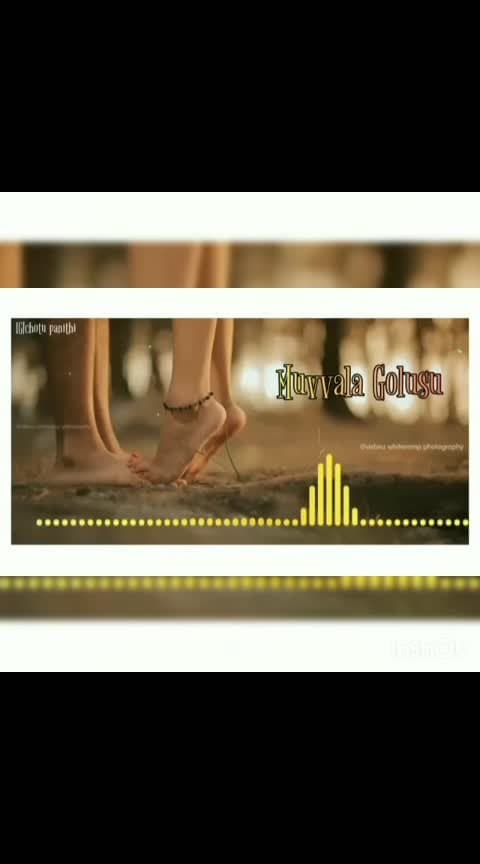 My fev song #love #lovesongs #telugulovestatus #rangam #kaliki #endhukoemo