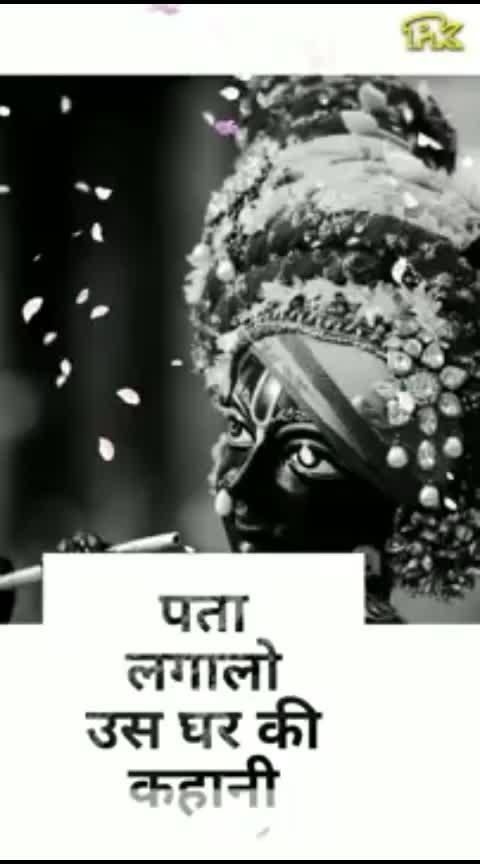 #radhekrishna