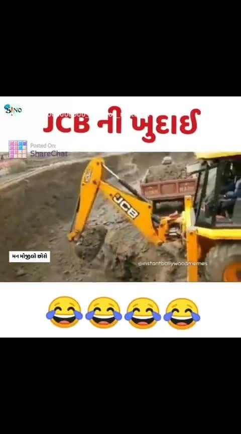 JCB JCB