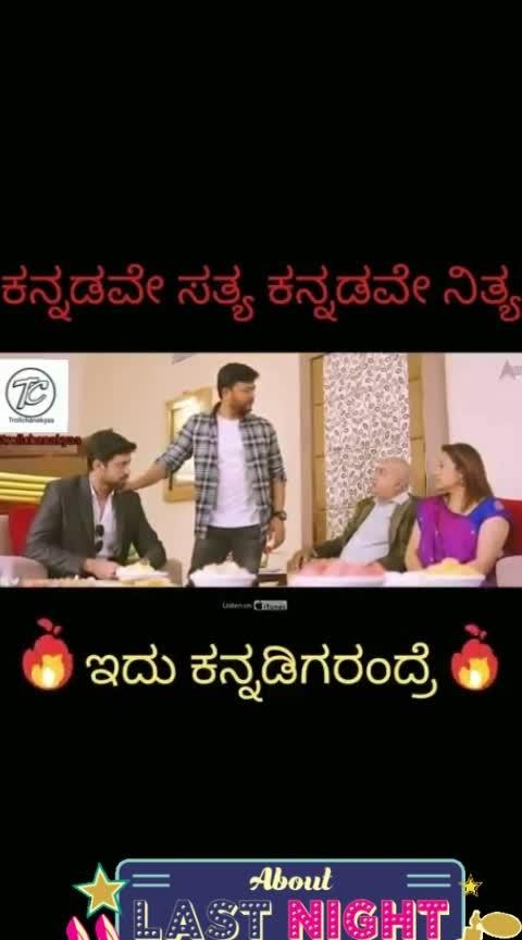 Kannada Kannada..........