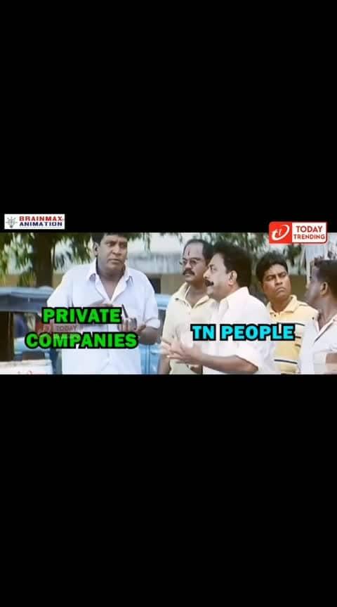 #wareproblems troll  #tamiltroll