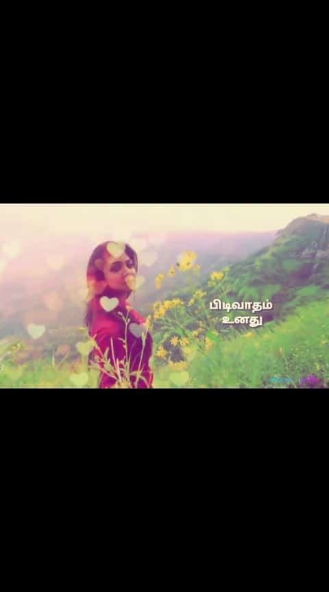 ஆக்ஸிஜன் தந்தாலே....... #whatsapp-status #tamilovestatus #tamilwhatsappstatus