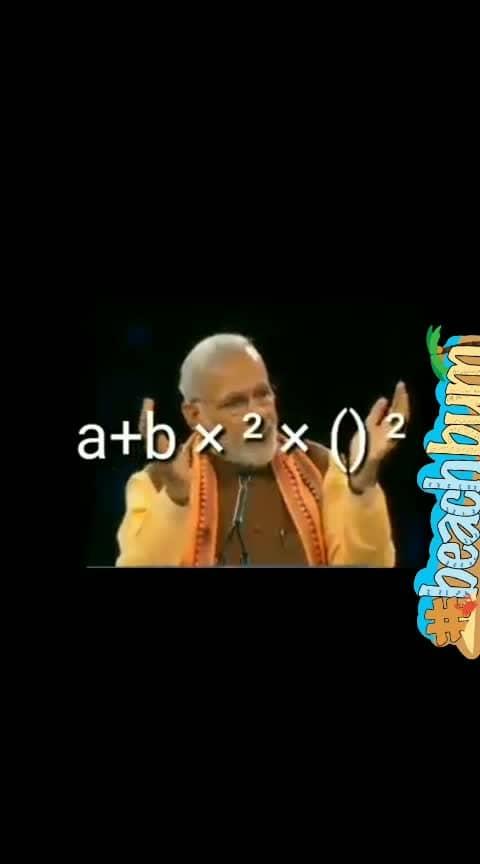 Modi pm pm Modi Narendra Modi ji funny