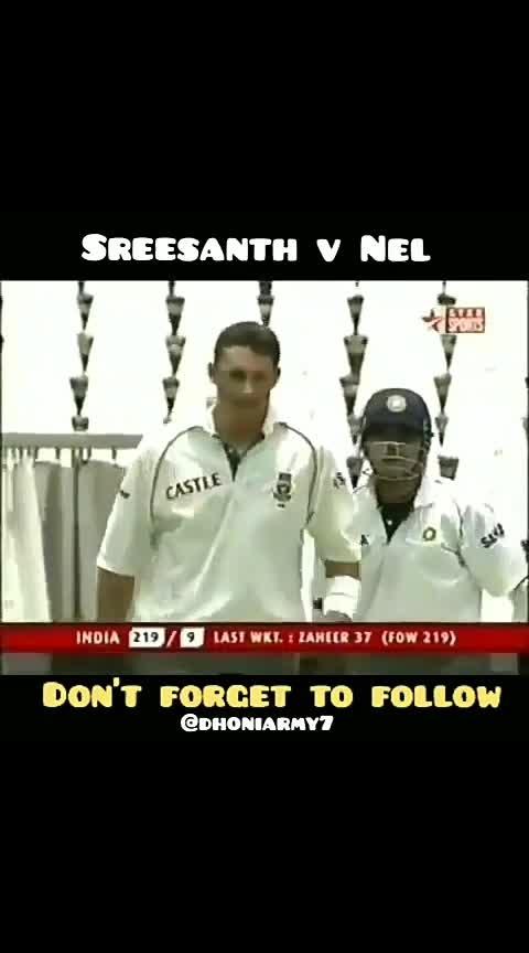Sreesanth vs Nel #sreesanth #teamindia #cricket