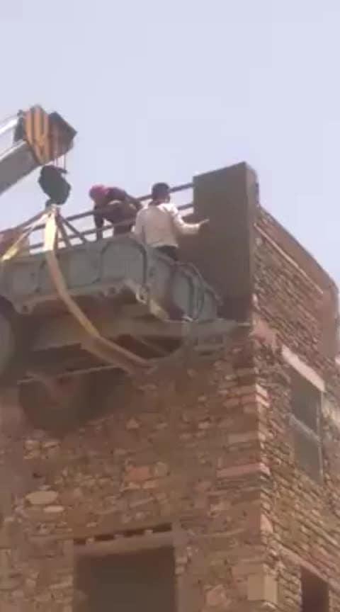 Punjabian do new techniques