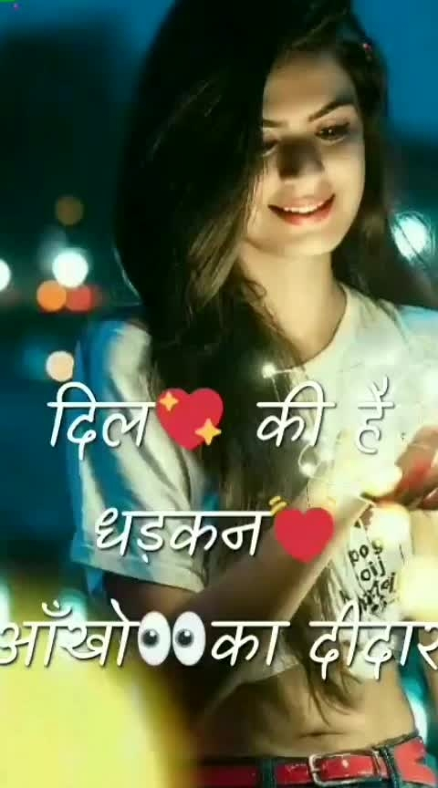 Status#keepspreadinglove #cutecouple-with-nice-song #lovely_song_makes_u_to_love  #pubgloversnewpost