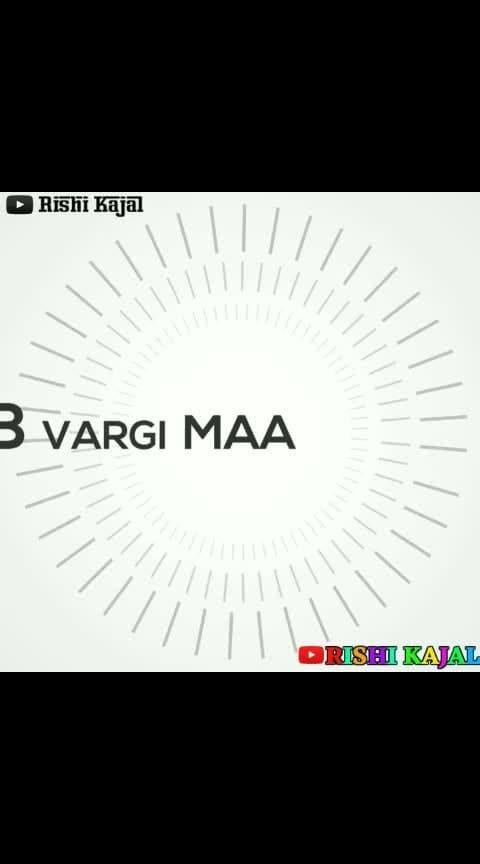 maa #MotherStatus #MaaStatus #RabVargiMaa