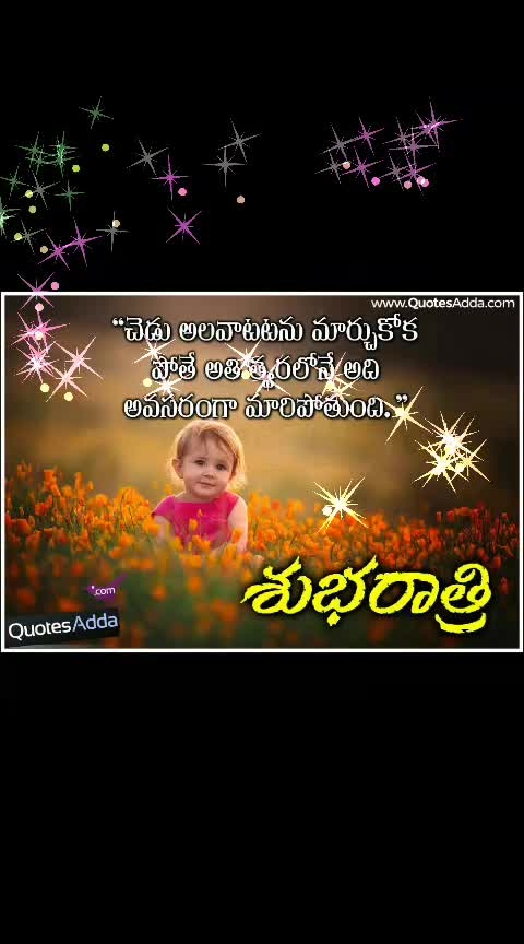 #roposo dailywishes