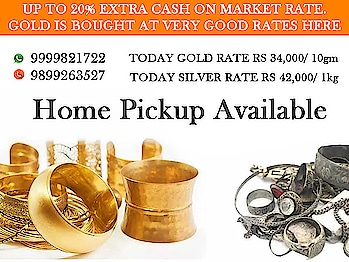 We buy all types of Gold whether in form of 916 Hallmarked Jewellery, Kdm Gold, Coins, Ornaments, Pledged in Banks etc Your Gold will be Valued on basis of its Purity & Weight multiplied by the Gold rate that exists for the Day. We have the option of Cash payment We Also help you in Releasing/pledge Gold from Banks and loan institutions and buy back on the spot. So contact on 9999198264 to sell your Gold.  https://www.cashforgolddelhincr.com/blog/where-to-sell-gold-in-delhi/