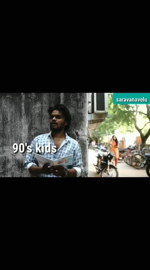 90s kids vs 20k kids