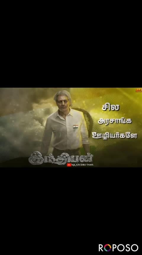 #indian2
