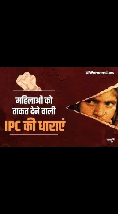 womens low....