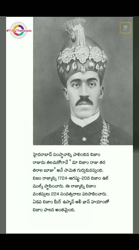 #about Telangana formation day #Telangana