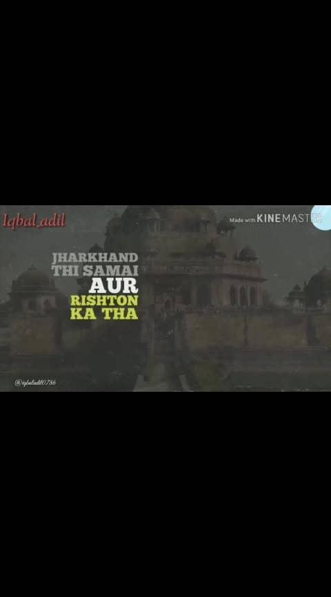 ।।Mera ।,।,Bihar Mera Bihar।।