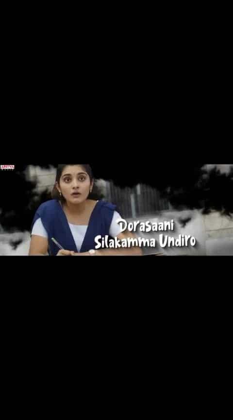 Doragari_Lyrical_ _Brochevarevarura_Songs_ _Sri_Vishnu,_Nivetha_Thomas,_Nivetha_Pethuraj,_Satya_Dev #roposo #brochevarevarura #nivethathomas #srivishnu #roposo-telugu #roposobeats #filmistaanchannel #