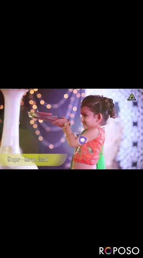 #Bhuva jenil #