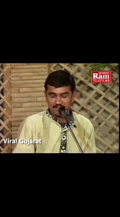 #oldisgold #kirtidangadhvi #oldvideo #kirtidan_gadhavi #best-song #duhai #songroposo_beats