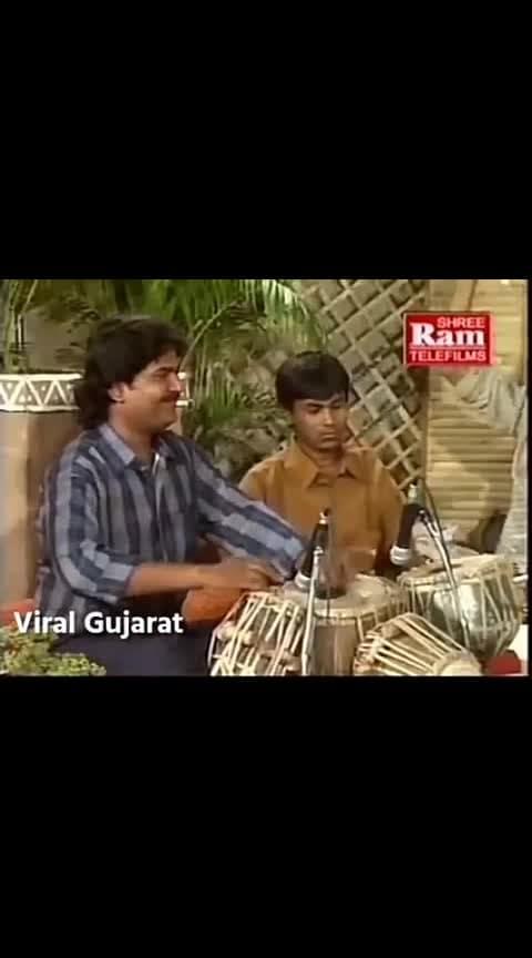 #oldisgold #kirtidangadhvi #dhirubhai_sarvaiya #oldvideo #oldmemoriesback
