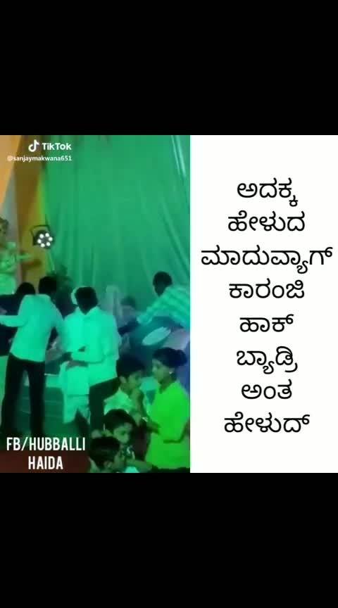 #uttar_karnataka #mandi