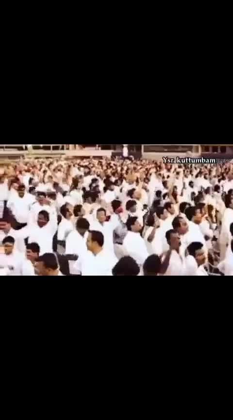 #ysjagan #legends-ysr #ysrcpsamarashankharavam #votefornation #ysr_for_ever 😁#apcmysjagan #ysr #ysrcp #ysrforever #ysrforever #ysrkutumbam #ysrcp 🇱🇸 #ysrcpvijayasankharavam... #roposolove  #roposo-trending  #roposo-wow  #roposo-beats  #haha-tv  #filmistaan  #love----love----love