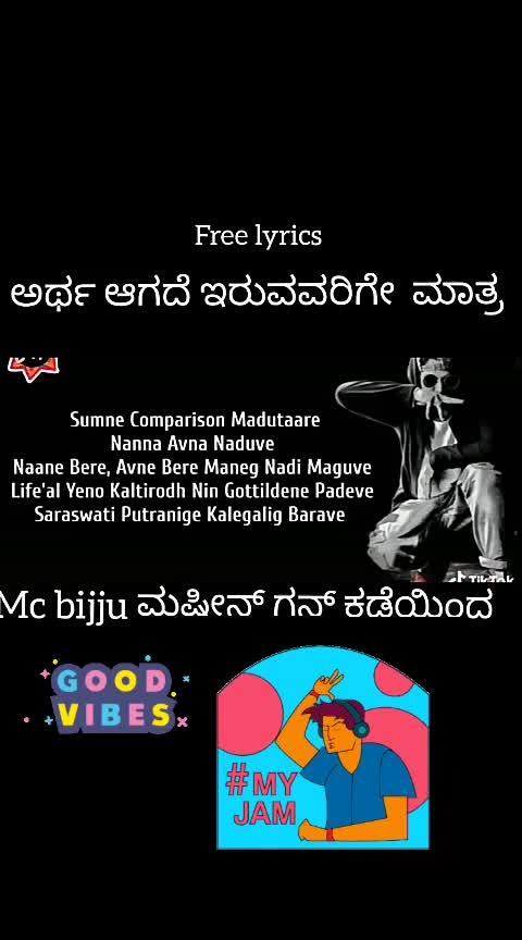 #haha-tv #roposo #roposo-ha-ha-ha #mc_bijju #rap #new #trendeing #lyrics #roposo-kannada #kannnada #karnataka #indaincinema #top #celebratingvivaha #celebritymakeup #celebration #27 #roposo-ve #156-lik #like_share_follow #followerofchrist #followrules #likesongs #vivov15pro