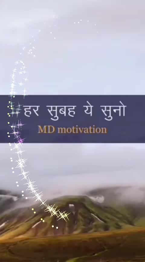 Motivation, MD Motivation