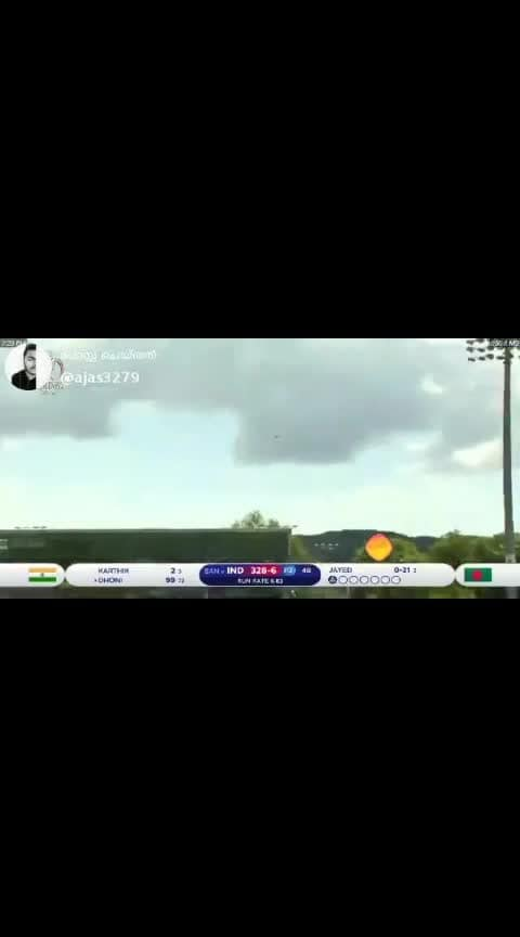 #msdian #cricketlove