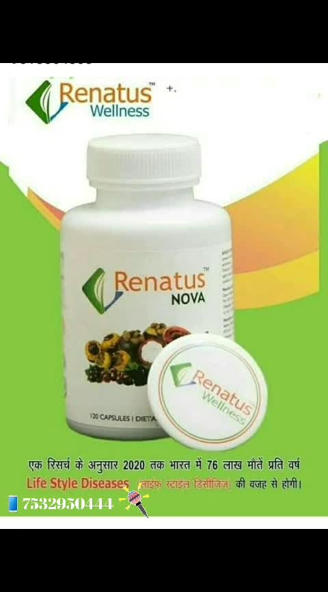 """Dear Leaders,  I joined with a USA Based Wellness Industry Named """"RENATUS WELLNESS PVT LTD"""" Indian Head Office at : Bangalore and Branch Office at Hyderabad. Product Name   #renatus  #nova  (Single Product) which PREVENTS up 650+ Diseases  100% Business Volume Simple Turnover Matching Plan Simple Monthly Repurchase  Long life Carry Forward Life Time 2% Royalty Income 21 Lacs Capping Weekly Joining  and update with DP Price  Weekly Payment  Thursday Closing Wednesday Payment  11 Types of Income   www.renatuswellness.net  Call4Details : M. S. Anwar India Promoter Rocking Renatus 📱: 7532850444"""