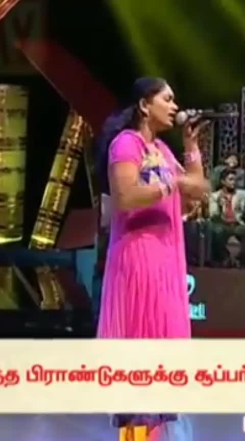 #supersinger #singersonia #sjanaki #tamilsongs #viralvideos #tamilviral