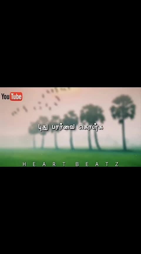 #arrahman  #vairamuthu  #duet  #spbsong  #tamilwhatsappstatus