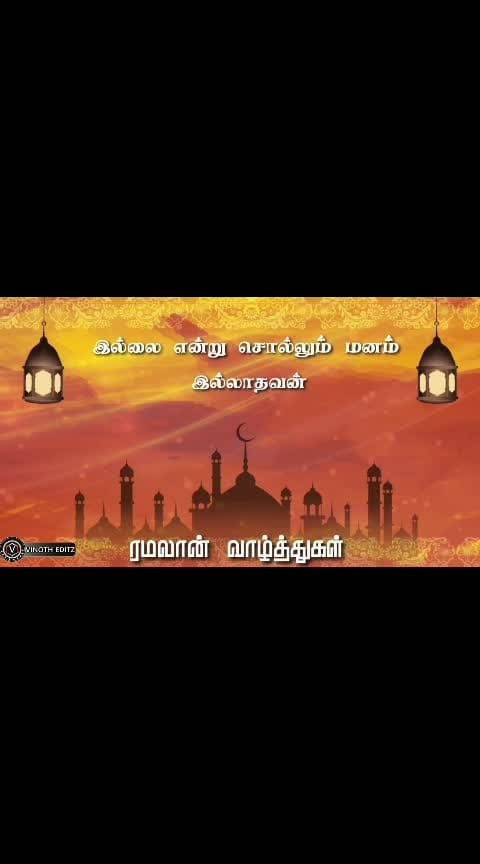 Happy ramadan whatsapp status tamil__Ramzan whatsa