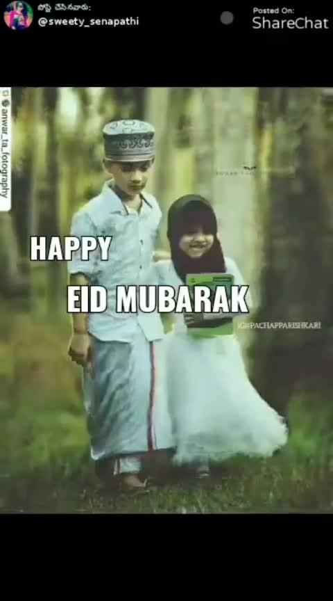happy eid Mubarak #eidmubarak2019 #challengeaccepted