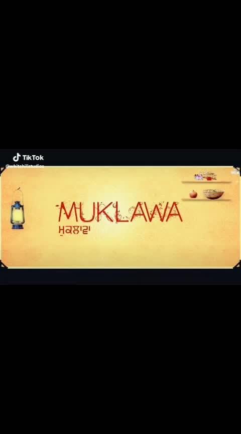 muklawa🤪 #punjabi #muklava #punjabimovies #movie-dialogues #ropo-punjabi #punjabi-movie-scene #roposoness