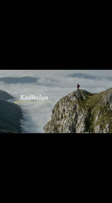 kadhalan