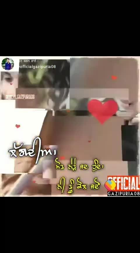 #teriyaandeedaan #parmish_verma #prabhgill #roposo-beats #love-status-roposo-beats #punjabilovestatus