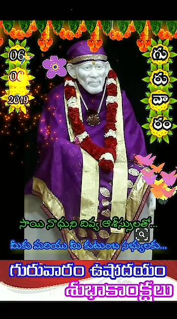 #happythursday #lordsaibaba #goodmorningpost #devotionalchannel #devotionalsongs #thanks-roposo-for-such-a-colourful-video #fanrequest