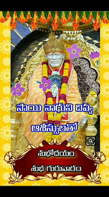 #happythursday #goodmorning-roposo #lordsaibaba #thanks-roposo-for-such-a-colourful-video #lord_sai #devotionalchannel #devotionalsongs #thankufollowers #blessedwiththebest