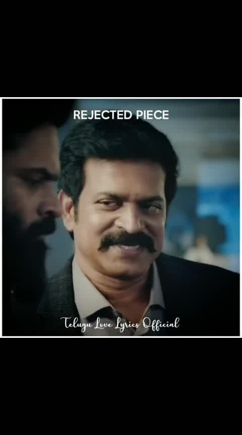 #chitralahari #saidharamtej #kalyanipriyadarshan #tollywoodsong #rejected #piece
