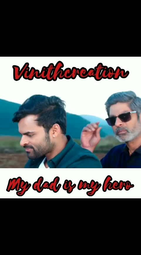 #mydadmyhero  #myday  #winner  #saidramtej  #jagapatibabu  #rakulpreetsingh