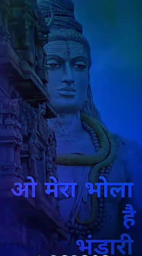 #mahakal-bhole #mahadev_ke_diwane__ #roposo-bhakti #bhakti-tvchannal