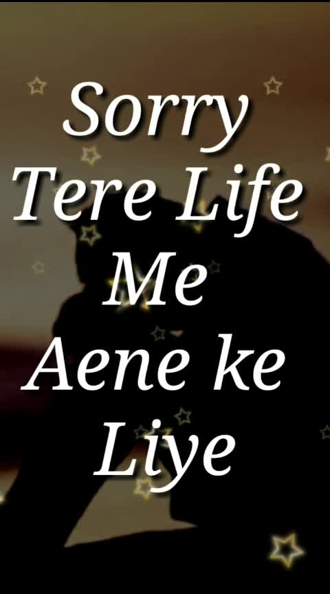 Sorry Tere Life Me Aene ke Liye sorry tujhse Dosti 👫 krane ke Liye sorry tujhse Etna pyar 👨‍👩‍👦‍👦 krane ke Liye Sorry tare time weste krana ke Liya#sanny_liyon #ase_na_dekh_pgali_pyar_ho_jayega #liquid-moves-untill-the-water-levels-are-equal #pre-easter-planning #sunny leone in equine by nitya bajaj #res
