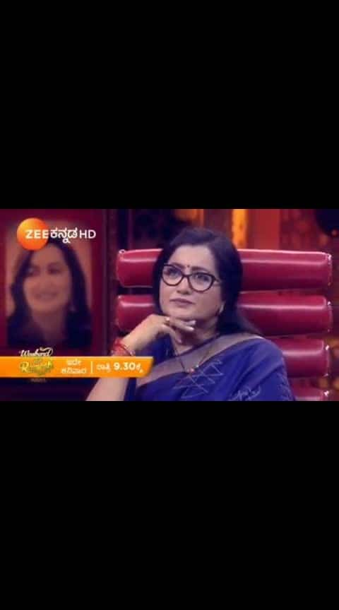 Rebel Star ಅಂಬರೀಶ್ ರವರ  ಮನದರಸಿ ಮಂಡ್ಯದ ಪಕ್ಷೇತರ ಅಭ್ಯರ್ಥಿಯಾಗಿ ಜಯ ಗಳಿಸಿದ ನವ ಸಂಸದೆ ಹಾಗೂ ಹಿರಿಯ ಕಲಾವಿದೆ Sumalatha Amarnath ರವರು ನಡೆದು ಬಂದ ಹಾದಿಯ ಸುಂದರ ಅನಾವರಣ ನಿಮ್ಮ Weekend With Ramesh Season 4ರ ಈ ಶನಿವಾರದ ಸಂಚಿಕೆಯಲ್ಲಿ.   #ZeeKannada #WeekendWithRamesh4 ಇದೇ ಶನಿವಾರ ರಾತ್ರಿ 9.30ಕ್ಕೆ